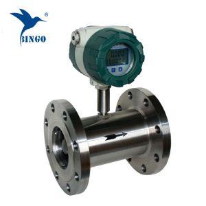 4-20mA усны турбин урсгал хэмжигч мэдрэгч