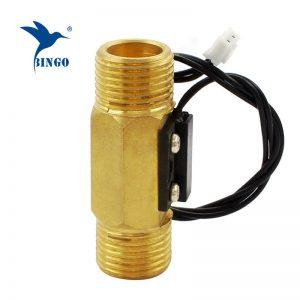 DN15 эрэгтэй соронзон Brass усны урсгал солих