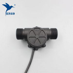 g1 хуванцар усны урсгал мэдрэгч
